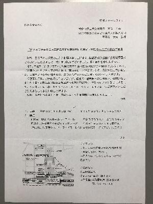 10月12日UP写真(海外派遣団).jpg