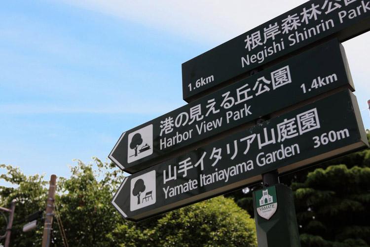 グループホーム バナナ園横浜山手施設写真10