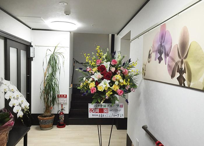 グループホーム バナナ園横浜山手施設写真14